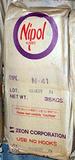 供应丁腈橡胶 N41   日本瑞翁
