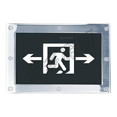 地埋式疏散指示灯/应急灯厂家
