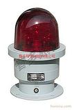 供应GZ-6航空障碍灯,山东GZ-6智能航空障碍指示灯,障碍指示灯