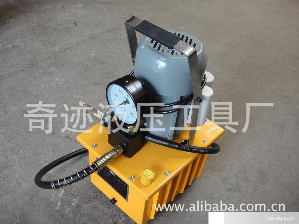 奇迹工具 电动超高压油泵 液压电动泵 dyb-63a 手动开关 220v