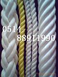 丙纶绳缆A船用缆绳A尼龙绳索