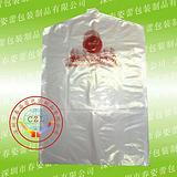 PE挂装袋,斜挂袋,深圳市服饰包装袋厂