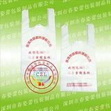 便利店塑料购物袋,超市购物袋,深圳市背心袋厂生产