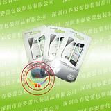 手机包装袋、印刷彩色手机外套包装袋,深圳市铝箔袋厂加工