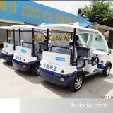 广州电动巡逻车品牌 电动巡逻车 价格