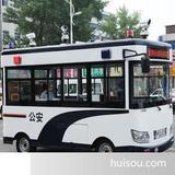 广东电动流动警务室四轮电动车巡逻车