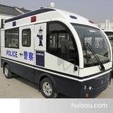 流动警务室电动巡逻车品牌
