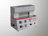 热封试验仪高效型食品袋用封口热封试验仪