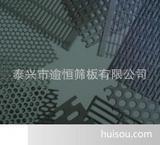 钢板网,冲孔网