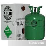 供应R142b 氟利昂二氟一氯乙烷(R142b)制冷剂