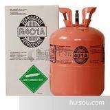 供应制冷剂R401A,用于中低温制冷系统可做出口