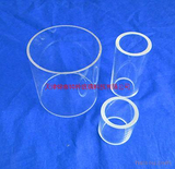 耐高温高压玻璃管