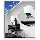 重庆影像测量仪,重庆二次元影像测量仪,重庆三坐标生产厂家