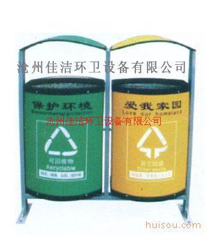 环保垃圾桶康洁环卫专业生产垃圾桶厂家