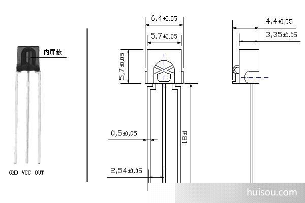 红外线接收器    型号 工作电压范围( v ) 最远接收距离 (m) 载波频率