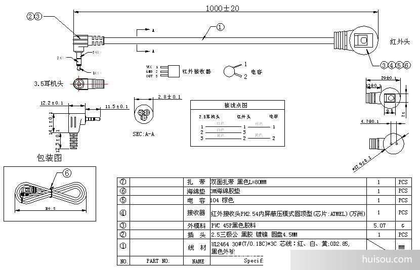 高灵敏度光电二极管和一个低功耗,高增益前置放大器集成电路.