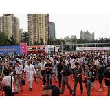 2012北京汽配展览会