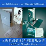 上海海报 画册 样本印刷