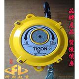 TIGON弹簧平衡器 大功弹簧平衡器 韩国TW弹簧平衡器