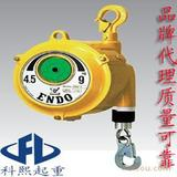 日本远藤ENDO弹簧平衡器 EW型EWF型弹簧平衡器 进口弹簧平衡器