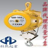 远藤ENDO EWF型弹簧平衡器 EW型弹簧平衡吊 原装进口平衡器