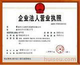 深圳产品认证检测、材料认证检测、食品认证检测、有害物REACH72项检测