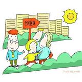 香港公司驻深办事处员工社保怎样买,哪里可代交