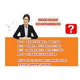 分公司社保如何办理 公司社保如何办理,怎样办理员工社保,供应分公司社保如何办理