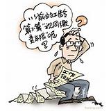 如何给员工买社保 深圳中介公司 代办社保公司 办事处社保如何办理