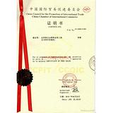 阿联酋大使馆加签,越南自由销售证书,越南大使馆加签,代理协议贸促会认证,代理协议商会认证,代理协议大使馆加签