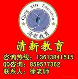 郑州最好的3D培训班 郑州3D培训学校 郑州清新教育