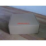 上海瓦楞纸盒,飞机盒