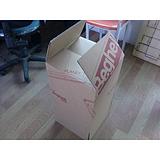 上海嘉定纸箱厂/纸箱包装厂