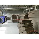 大型纸箱厂