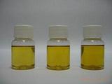 橡胶促进剂808( VANAX®808)