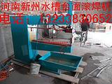 不锈钢水槽台面缝焊机,台面缝焊机,水槽台面焊接机