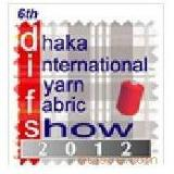 2012孟加拉纺织面辅料展/上海追越会展