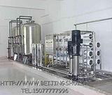 北京4吨/H水处理设备-
