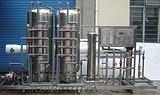 北京3吨/H水处理设备