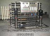 北京莱特莱德净水处理设备