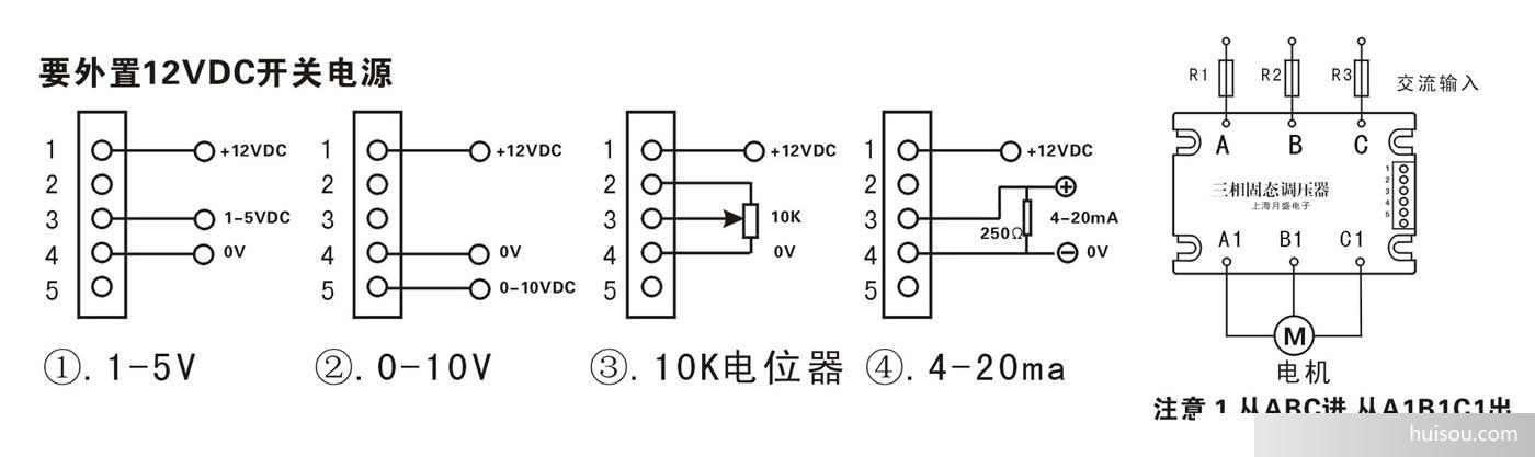 输 入 参 数 工作电压 12vdc(直流电源外置) 控制电压 0-10v 1-5v