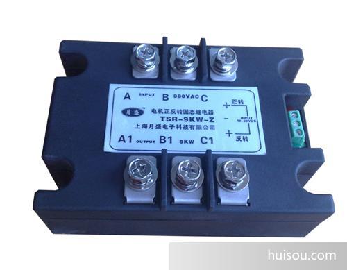 继电器价格 三相交流电机正反转控制模块,电机正反转控制模块,批发图片