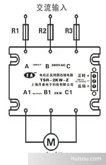 三相正反转控制模块接线图