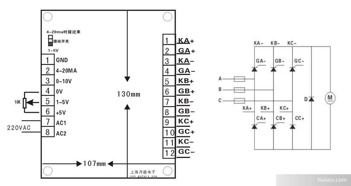 高精度,三相可控硅触发板tscr-b,用在调温调压极佳