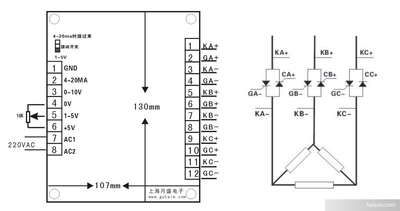 三相可控硅触发板接线图