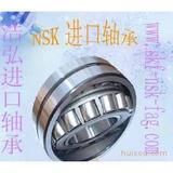 广灵NSK轴承天镇51100进口轴承NSK轴承浩弘原厂进口轴承