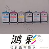 CANON W6400/W8400水性染料墨水