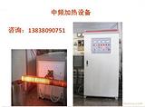 中频感应加热电源、中频电源、IGBT中频电源
