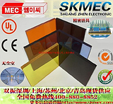 888上海双振电子代理韩国有机玻璃