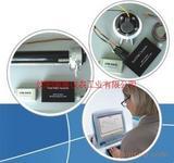 柴油发电机组油量计量系统|柴油发电机组油耗分析系统